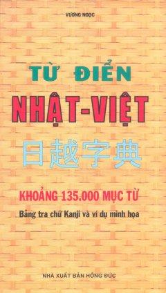 Từ Điển Nhật - Việt (Khoảng 135.000 Mục Từ) - Tái bản 12/08/2008