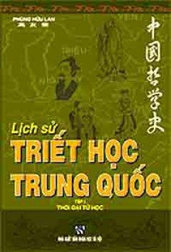 Lịch Sử Triết Học Trung Quốc (Bộ 2 Tập)