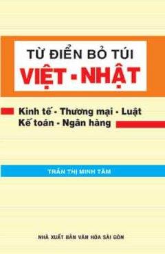 Từ Điển Bỏ Túi Việt - Nhật
