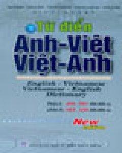 Từ Điển Anh - Việt, Việt - Anh (English - Vietnamese, Vietnamese - English Dictionary) - Bìa Cứng