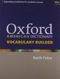 Oxf AM Dict Vocab Builder
