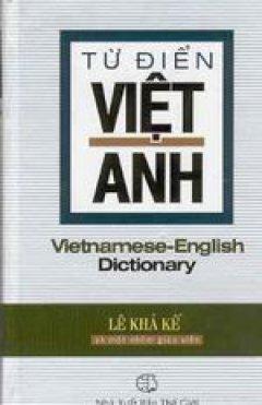 Từ điển Việt- Anh - Tái bản 2002