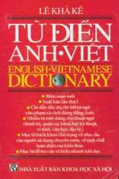 Từ điển Anh - Việt - Tái bản 1997