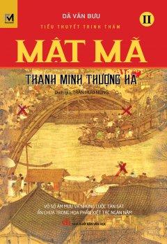 Mật Mã Thanh Minh Thượng Hà - Tập 2
