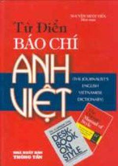 Từ điển báo chí Anh- Việt