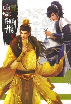 Quỷ Hành Thiên Hạ - Hộp 3 Cuốn (Tập 7 + 8A + 8B)