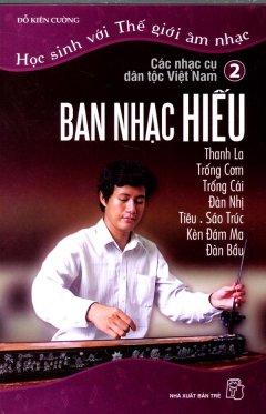 Học Sinh Với Thế Giới Âm Nhạc - Các Nhạc Cụ Dân Tộc Việt Nam (Tập 2: Ban Nhạc Hiếu)