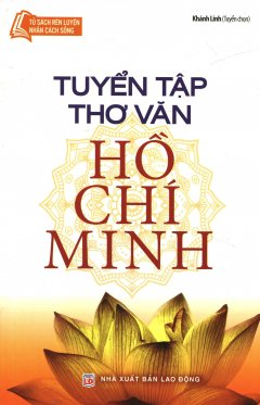 Tuyển Tập Thơ Văn Hồ Chí Minh