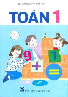 Sách Giáo Khoa Lớp 1 - Trọn Bộ 14 Cuốn