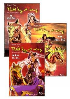 Thiết Kỵ Vô Song - Trọn Bộ 3 Tập