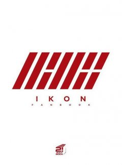 iKon Fanbook