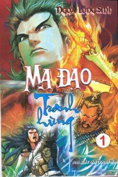Ma Đao Tranh Hùng - Trọn Bộ 8 Tập