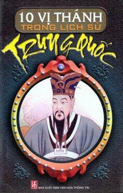 10 Vị Thánh Trong Lịch Sử Trung Quốc