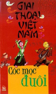 Giai Thoại Việt Nam - Cóc Mọc Đuôi