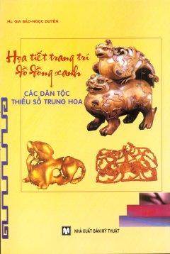 Họa Tiết Trang Trí Đồ Đồng Xanh - Các Dân Tộc Thiểu Số Trung Hoa