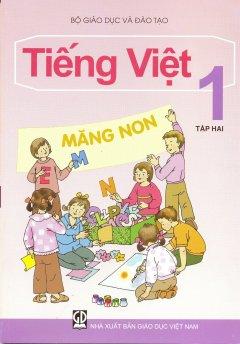 Sách Giáo Khoa Lớp 1 - Trọn Bộ 6 Cuốn
