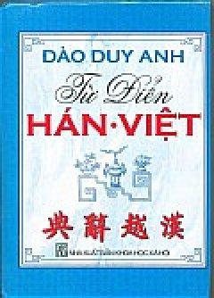 Từ Điển Hán - Việt - Tái bản 06/04/2004