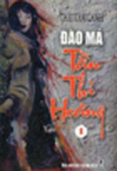 Đào mã Tần Thỉ Hoàng (bộ 2 cuốn)