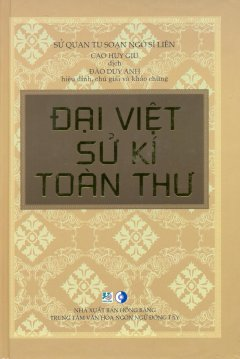 Đại Việt Sử Kí Toàn Thư