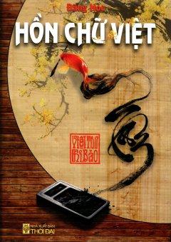 Hồn Chữ Việt - Tái bản 02/2013