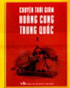 Chuyện Thái Giám Hoàng Cung Trung Quốc (Bộ 2 Tập) - Tái bản 12/03/2003