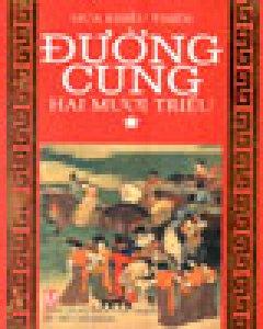 Đường Cung Hai Mươi Triều (Trọn bộ 2 cuốn)