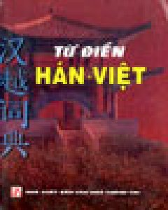 Từ Điển Hán Việt - Tái bản 2001