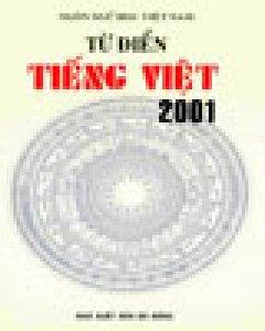 Từ Điển Tiếng Việt 2001