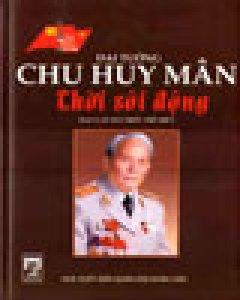 Thời Sôi Động (Hồi Ức của Đại Tướng Chu Huy Mân)