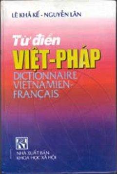 Từ điển Việt - Pháp - Tái bản 1999