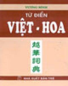 Từ Điển Việt - Hoa - Tái bản 03/99/1999