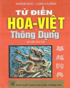 Từ Điển Hoa - Việt Thông Dụng (In lần thứ 4)
