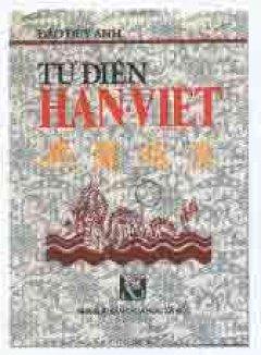 Từ Điển Hán - Việt - Tái bản 03/02/2002