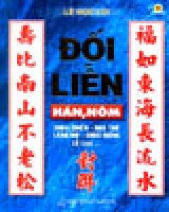Đối Liễn Hán, Nôm