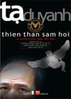 Thiên Thần Sám hối - Tái bản 07/05/2005