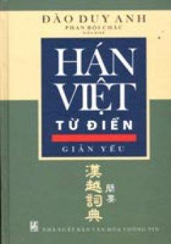 Hán - Việt Từ Điển Giản Yếu